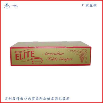 厂家定做pp中空板水果包装盒高档塑料礼盒农产品水产生鲜包装箱