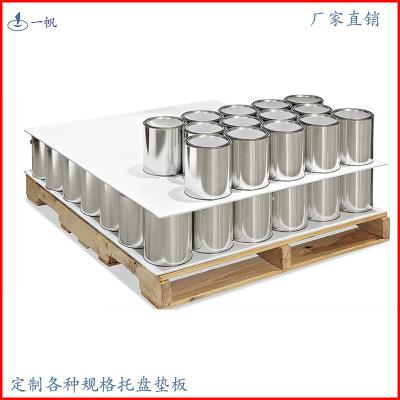 厂家直销pp中空板托盘垫板仓库防潮塑料垫板装柜分层隔板量大优惠