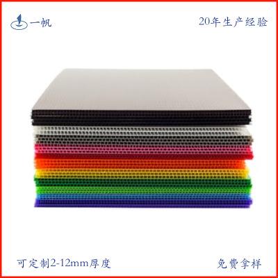 厂家直销PP瓦楞塑料中空板定制塑胶空心板万通板防疫板刀卡瓦楞板