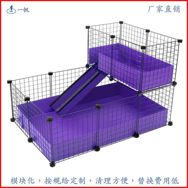 厂家直销小宠兔子仓鼠龙猫猫狗笼窝定制模块化可折叠便携宠物用品