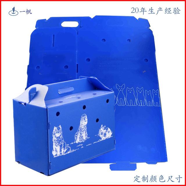 厂家定制宠物箱包外出便携可折叠猫狗箱包宠物用品车载打针防跑丢