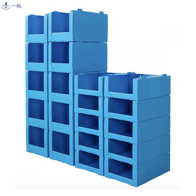 厂家直销冲量货架中空板物料盒塑料零件元件工具盒斜口组合式定制