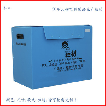 厂家直销塑料周转箱定制尺寸中空板骨架箱塑料筐加厚防静电周转箱