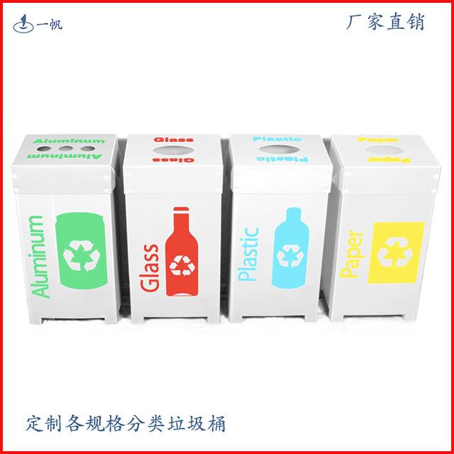 厂家定制分类垃圾桶家用工业环卫塑料垃圾分类桶中空板折叠垃圾桶