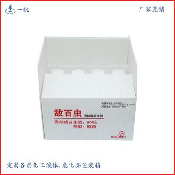 厂家直销化工液体包装材料农药包装盒箱危化品包装定制替代纸箱